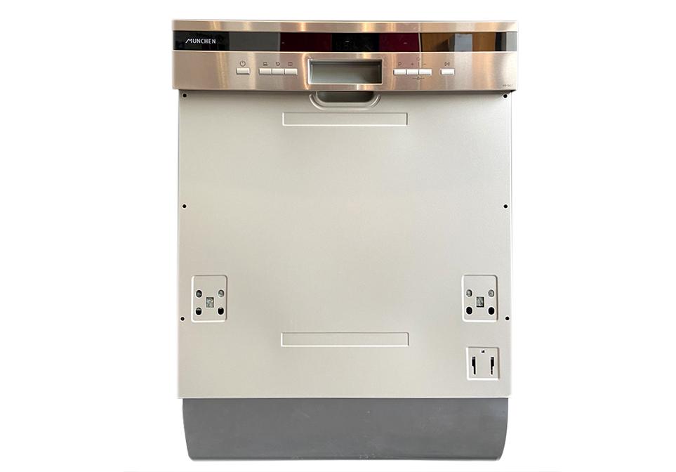 Máy rửa bát bán âm tủ M91SCI